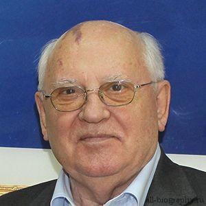 Михаил Горбачёв